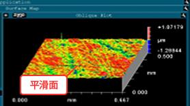 バリ高さ0.05mmの金型表面状態